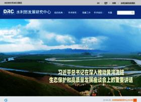 waterinfo.com.cn