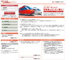 web-odakyu.com