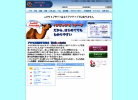 web-stats.jp