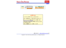 web.haruya.co.jp