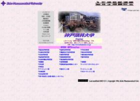 web.kobepharma-u.ac.jp
