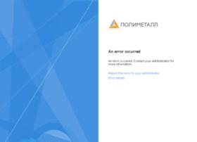 webmail.polymetal.ru