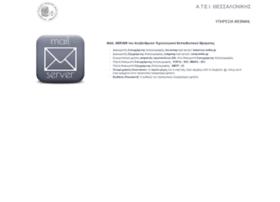 webmail.teithe.gr