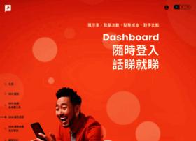 webo.com.hk