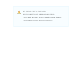 welcomevietnamtour.com