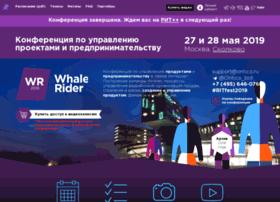 whalerider.ru