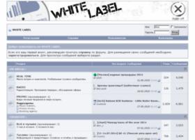 white-label.ru