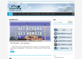whyislam.ru