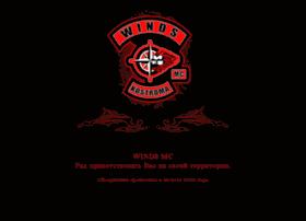 windsmc.ru