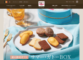 wittamer.jp