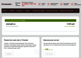 wmrush.ru