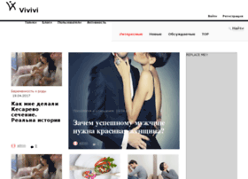 womansait.ru
