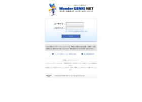 wonder-genki.co.jp