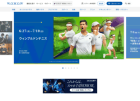 wowow.co.jp