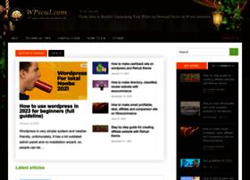 wpsoul.com