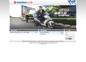 wuhan.haojue.com