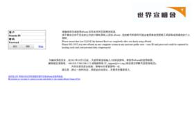 wvchi.org