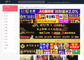 ww17.jiusifu.com