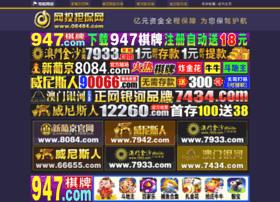 ww2221.com