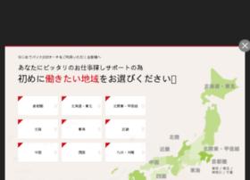 www3.pasonet.ne.jp