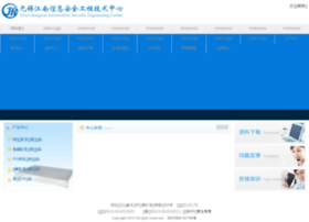 wxjn.com.cn