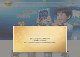 wyethbb.com.cn