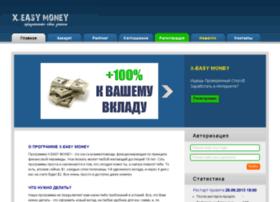 x-easymoney.com