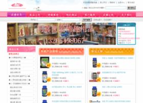 xiai.loogoo.com