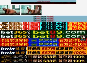 xinghua-food.com