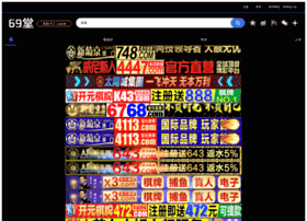 xinxi-cn.com