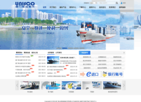 xmnunisco.com