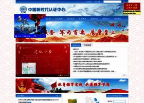 xqc.com.cn