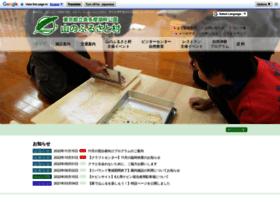yamafuru.com