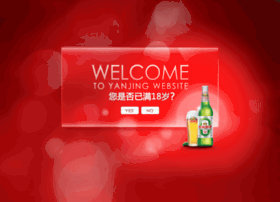 yanjing.com.cn