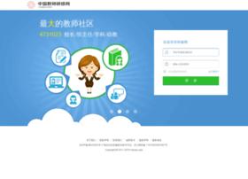 yanxiu.com