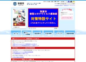 yatomi-schoolnet.jp