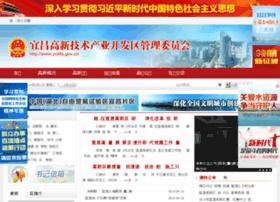 yckfq.gov.cn