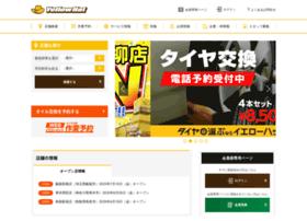 yellowhat.jp