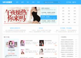 yingyujiaoxue.com