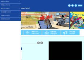 ylcss.edu.hk