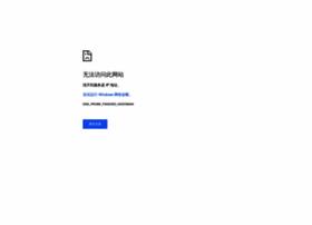 yninfo.com