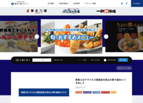 yoronotaki.co.jp