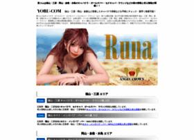 yorucom.com