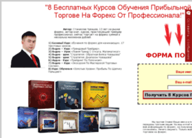 youcanforex.ru