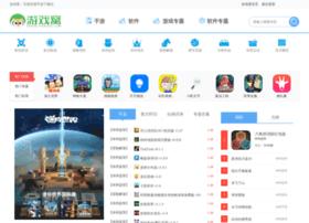 yoxiwo.com