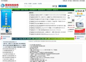 yuancailiao.net