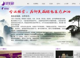 yumeili.com.cn
