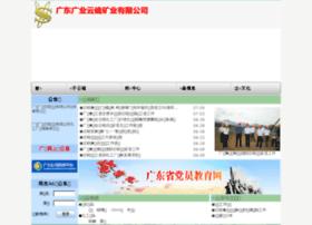 yunliu.com.cn
