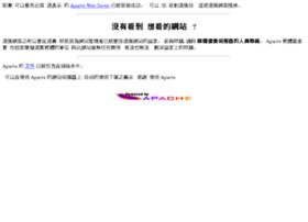 yuri.net