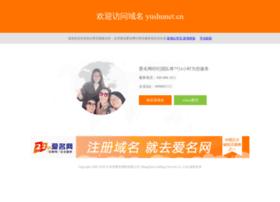 yushunet.cn